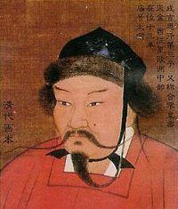 Mongol Ruler