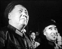 Mao and Lin Biao