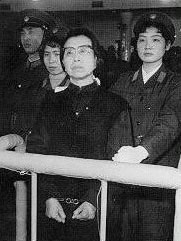 Jing Qing on trial