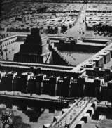 City of Babylon and Ziggurat
