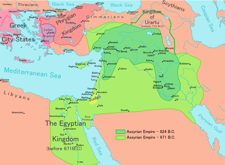 Assyrian Empire and its Expansions
