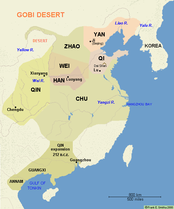 Map of China: Qin and Its Conquests