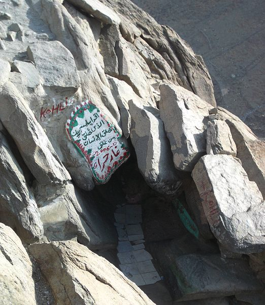 The Cave of Hira